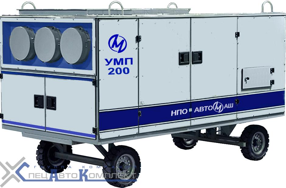 УМП-200-Э на раме или тележке