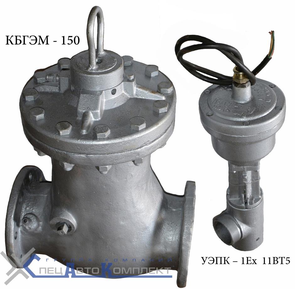Пожарный клапан КБГЭМ-150