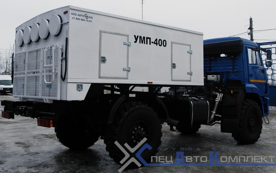 УМП 400 на шасси КАМАЗ