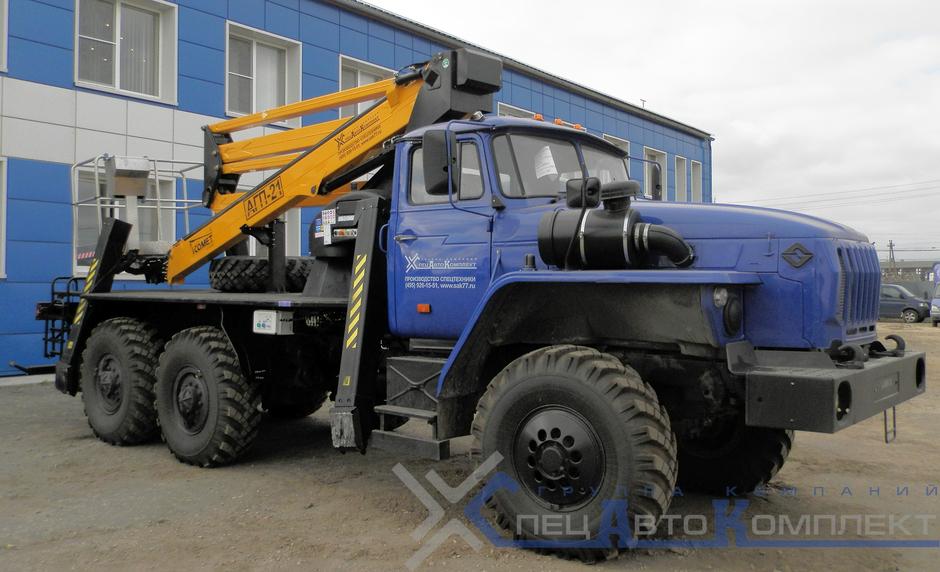 АГП 21 Урал 4320