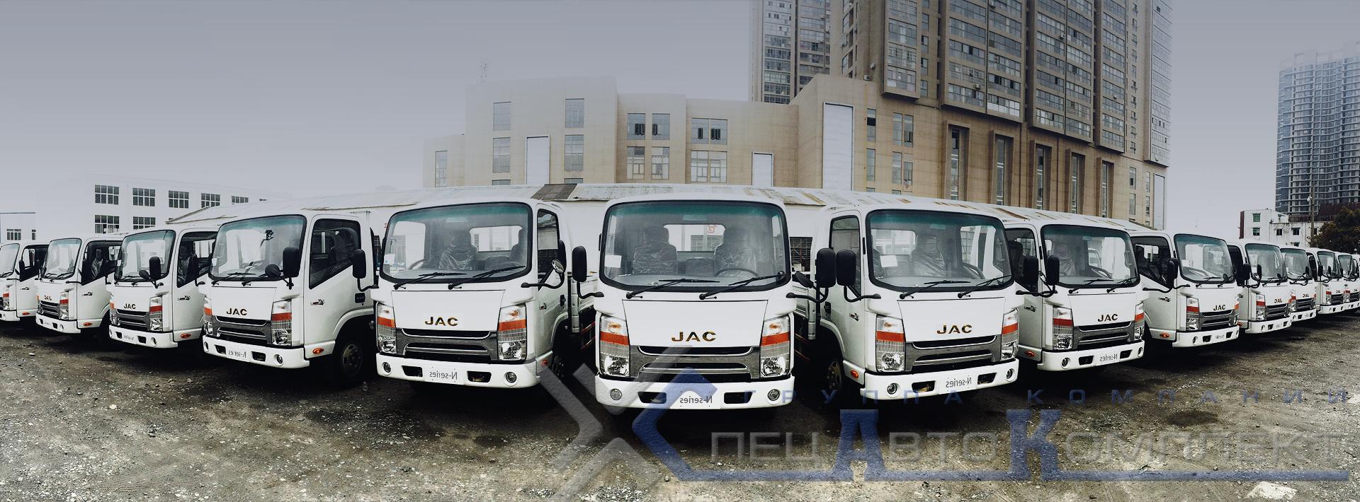 Бортовые автомобили JAC